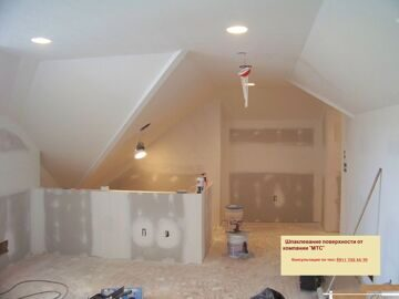 Pittsburgh_PA_Attic_Remodelers_009